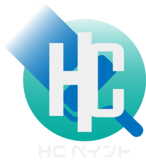 HCペイント